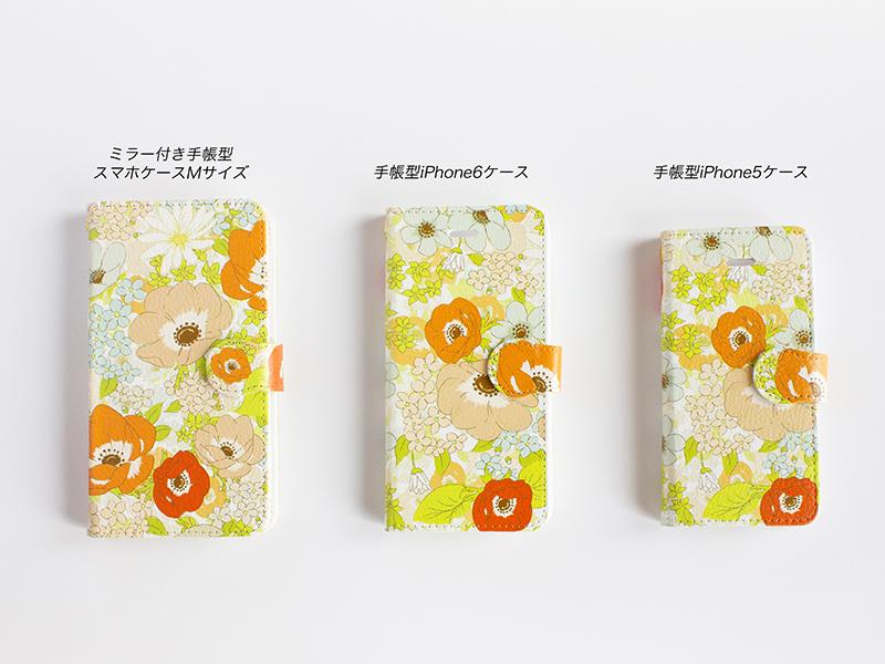 アネモネオレンジ800-600